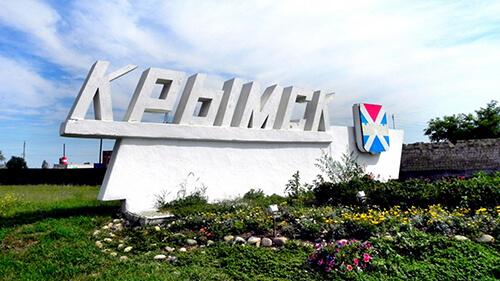 Трансфер из Ростова в Крымск