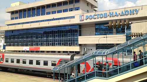 Такси от жд вокзала Ростова в Крымск