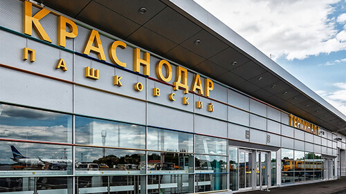 Аэропорт Краснодара Пашковский