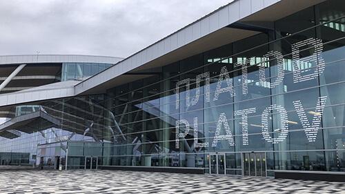 Аэропорт Ростова-на-Дону (Платов)
