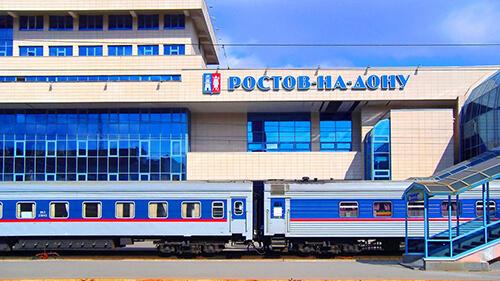 Такси от жд вокзала Ростова в Ейск