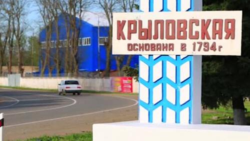 Трансфер из Ростова в Крыловскую