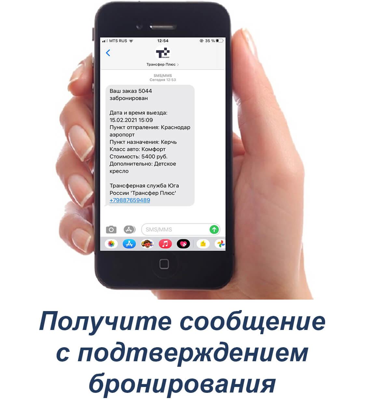 Такси Кучугуры Ростов